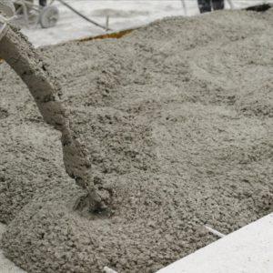 бетон м200 купить велес