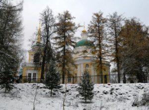 Бетон Марьина Роща